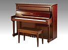Upright Pianos Secondhand